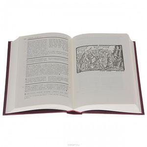 Тора (Пятикнижие) с комментарием Раши.         В 5 томах (комплект)