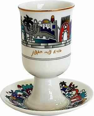 Бокал для кидуша с изображением Иерусалима