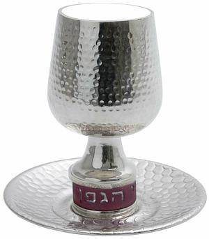 Чашка для кидуша, кованная и анодированная
