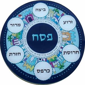 Тарелка для Песаха (Кеара)