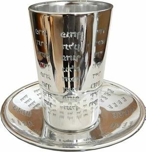 Кубок со стеклом для подставки